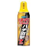 蜂駆除作業専用の蜂防護手袋(V-3)